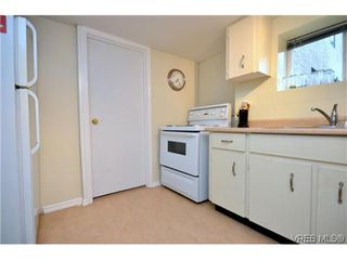 Photo 6: 501 Walter Avenue in VICTORIA: SW Gorge Residential for sale (Saanich West)  : MLS®# 320275