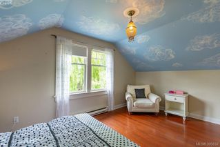 Photo 33: 1252 Oxford Street in VICTORIA: Vi Fairfield West Single Family Detached for sale (Victoria)  : MLS®# 395832