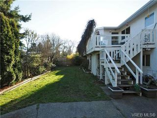 Photo 17: 4021 Hessington Place in VICTORIA: SE Arbutus Single Family Detached for sale (Saanich East)  : MLS®# 347204