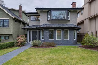 "Photo 1: 591 W 23RD Avenue in Vancouver: Cambie House for sale in ""Cambie Village"" (Vancouver West)  : MLS®# R2039608"
