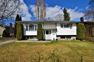 Photo 1: 2956 ETON Place in Prince George: Upper College House for sale (PG City South (Zone 74))  : MLS®# R2263592