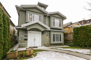Main Photo: 356 E 33RD Avenue in Vancouver: Main House for sale (Vancouver East)  : MLS®# R2348090