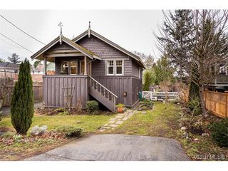 Photo 1: 3136 Highview St in VICTORIA: Vi Mayfair House for sale (Victoria)  : MLS®# 750859