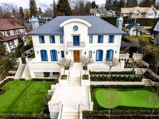 Photo 1: 3688 EAST Boulevard in Vancouver: Shaughnessy House for sale (Vancouver West)  : MLS®# R2329730