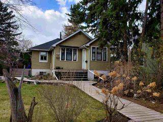 Photo 2: 10734 126 Street in Edmonton: Zone 07 House for sale : MLS®# E4148529