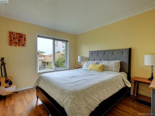 Photo 11: 209 400 Dupplin Road in VICTORIA: SW Rudd Park Condo Apartment for sale (Saanich West)  : MLS®# 410710
