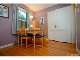 Photo 5: 1532 Edgeware Road in VICTORIA: Vi Oaklands Single Family Detached for sale (Victoria)  : MLS®# 363699