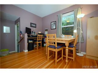 Photo 6: 1532 Edgeware Road in VICTORIA: Vi Oaklands Single Family Detached for sale (Victoria)  : MLS®# 363699