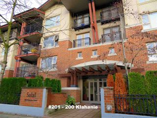 "Photo 18: 201 200 KLAHANIE Drive in Port Moody: Port Moody Centre Condo for sale in ""SALAL"" : MLS®# R2222800"