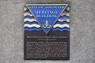 """Photo 21: 405 2525 QUEBEC Street in Vancouver: Mount Pleasant VE Condo for sale in """"CORNERSTONE"""" (Vancouver East)  : MLS®# R2230636"""