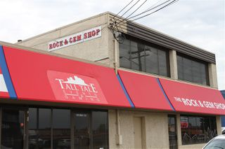 Photo 2: 14448 118 Avenue in Edmonton: Zone 40 Office for lease : MLS®# E4103216