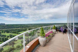 Main Photo: 1701 10010 119 Street in Edmonton: Zone 12 Condo for sale : MLS®# E4128898