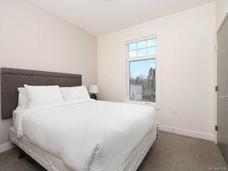 Photo 12: 404 1015 Rockland Ave in Victoria: Vi Fairfield East Condo Apartment for sale : MLS®# 837620
