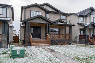 Photo 1: 71 Village Cove in Winnipeg: Waterside Estates Residential for sale (2G)  : MLS®# 1930490