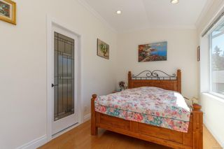 Photo 20: 4679 Leyns Pl in : SE Gordon Head Single Family Detached for sale (Saanich East)  : MLS®# 854008