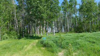 Main Photo: 103 50529 RGE RD 21 Road: Rural Parkland County Rural Land/Vacant Lot for sale : MLS®# E4067787