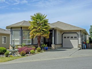 Photo 1: 834 Rainbow Cres in VICTORIA: SE High Quadra House for sale (Saanich East)  : MLS®# 805913