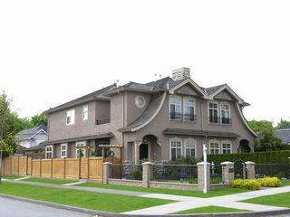 Photo 6:  in Vancouver: Marpole Home for sale ()  : MLS®# V644543