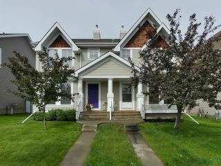 Main Photo: 1514 75 Street in Edmonton: Zone 53 House Half Duplex for sale : MLS®# E4204644