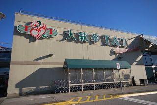 "Photo 14: 908 2979 GLEN Drive in Coquitlam: North Coquitlam Condo for sale in ""ALTAMONTE"" : MLS®# R2015467"
