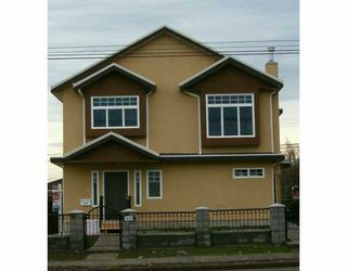 Photo 1: 7449 Main Street in Vancouver: South Vancouver House 1/2 Duplex for sale (Vancouver East)  : MLS®# V622304