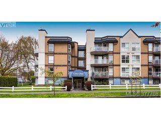 Photo 2: 110 2529 Wark St in VICTORIA: Vi Hillside Condo for sale (Victoria)  : MLS®# 758419