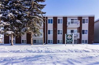 Main Photo:  in Edmonton: Zone 08 Condo for sale : MLS®# E4143280