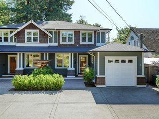 Main Photo: B 4481 Wilkinson Road in VICTORIA: SW Royal Oak Half Duplex for sale (Saanich West)  : MLS®# 411289