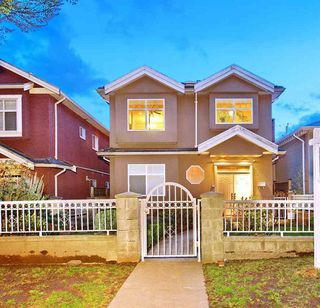 Photo 1: 320 E 60TH Avenue in Vancouver: South Vancouver House for sale (Vancouver East)  : MLS®# R2255862