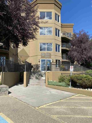 Photo 2: 530 HOOKE Road in Edmonton: Zone 35 Condo for sale : MLS®# E4211849