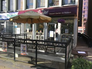 Photo 2: ~ 1517 ROBSON ST ~ in : Downtown Business for sale (Vancouver)  : MLS®# C8017847