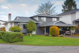 Main Photo: 1646 Tasco Close in : SE Gordon Head House for sale (Saanich East)  : MLS®# 860665