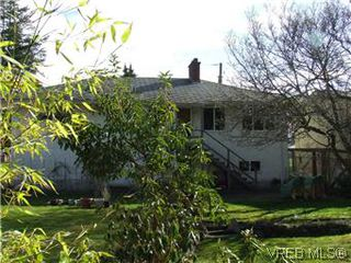 Photo 16: 2640 Dean Ave in VICTORIA: SE Camosun Single Family Detached for sale (Saanich East)  : MLS®# 562761