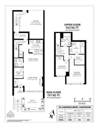 """Photo 16: 123 AQUARIUS Mews in Vancouver: Yaletown Townhouse for sale in """"MARINASIDE RESORTS"""" (Vancouver West)  : MLS®# R2369790"""