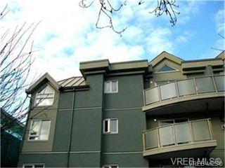 Photo 20: 403 2710 Grosvenor Rd in VICTORIA: Vi Oaklands Condo for sale (Victoria)  : MLS®# 717135