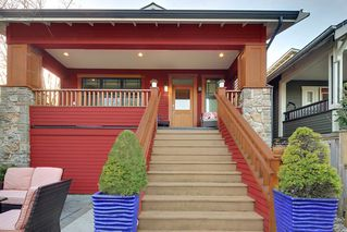 Photo 17: 2145 STEPHENS Street in Vancouver: Kitsilano House for sale (Vancouver West)  : MLS®# R2144916