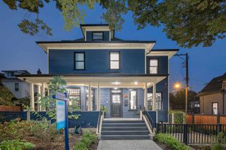 """Photo 2: 616 E PRINCESS Avenue in Vancouver: Strathcona House 1/2 Duplex for sale in """"AGNES MCNAIR RESIDENCE"""" (Vancouver East)  : MLS®# R2505367"""