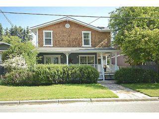 Photo 1: 22 ELMA Street: Okotoks Residential Detached Single Family for sale : MLS®# C3637358