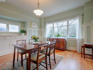 Photo 5: 2176 WINDSOR Road in VICTORIA: OB South Oak Bay Single Family Detached for sale (Oak Bay)  : MLS®# 388622