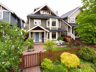 Main Photo: 1029 E 13TH Avenue in Vancouver: Mount Pleasant VE House 1/2 Duplex for sale (Vancouver East)  : MLS®# R2369686