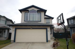 Main Photo: 2039 GARNETT Way in Edmonton: Zone 58 House for sale : MLS®# E4179021