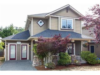 Photo 1: 108 Thetis Vale Crescent in VICTORIA: VR Six Mile Single Family Detached for sale (View Royal)  : MLS®# 354105