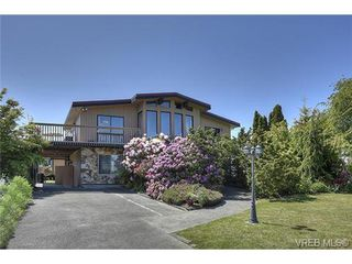 Photo 1: 8012 Arthur Drive in SAANICHTON: CS Turgoose Single Family Detached for sale (Central Saanich)  : MLS®# 365275