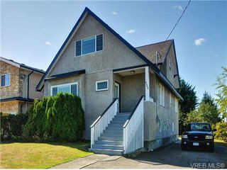 Photo 1: 321 Obed Ave in VICTORIA: SW Gorge House for sale (Saanich West)  : MLS®# 682244