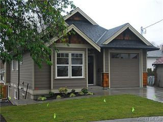 Main Photo: 2396 FORBES Street in VICTORIA: Vi Fernwood Residential for sale (Victoria)  : MLS®# 304502