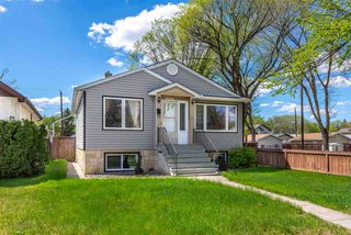 Main Photo: 12250 105 Street in Edmonton: Zone 08 House for sale : MLS®# E4158126