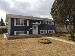 Main Photo: 8811 138 Avenue in Edmonton: Zone 02 House for sale : MLS®# E4153391