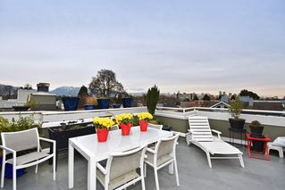 Photo 12: 402 1665 ARBUTUS Street in Vancouver: Kitsilano Condo for sale (Vancouver West)  : MLS®# R2134483