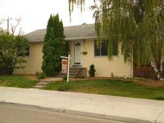 Main Photo:  in Edmonton: Zone 17 House for sale : MLS®# E4125741