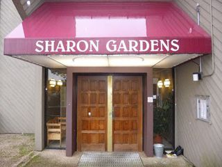 "Photo 1: 208 9300 GLENACRES Drive in Richmond: Saunders Condo for sale in ""SHARON GARDENS"" : MLS®# R2041504"